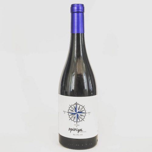 vino Dpieiga A Marcada